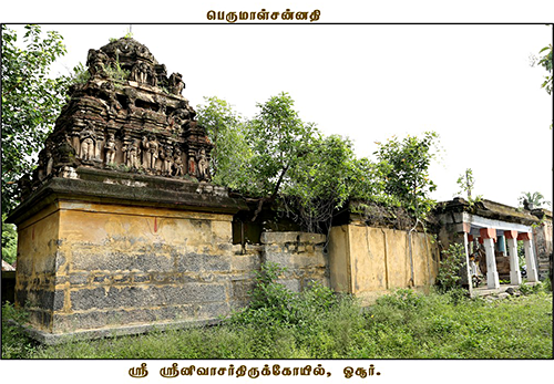 Old-Abandoned-Temple-in-South-Indian-Village