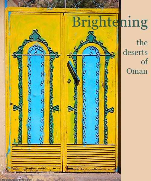 Oman-Doors