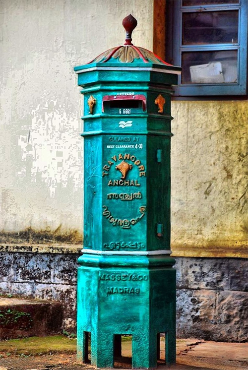 South India Mailbox