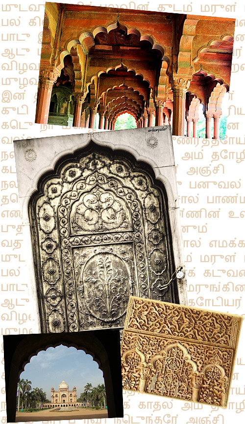 Mughal Arches and Tamil Script