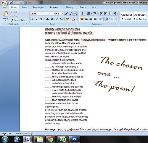 Sangam Love Poem