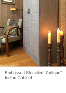 Embossed Armoire