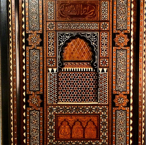 Sheherazade Home Antique Mirror from Spain