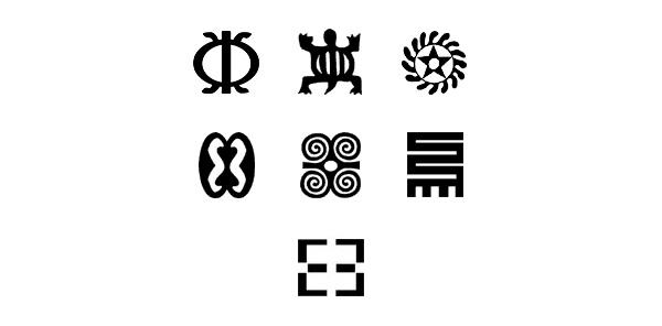 Story of My Current Life Andikra Symbols